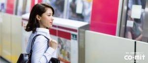 【おすすめ10選】東京駅から1時間以内で行ける研修施設 – 関東や熱海の施設まとめ