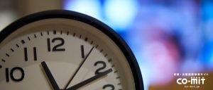 【2020年4月から必須事項】未払残業代の消滅時効が延長! 研修参加の管理監督者の深夜割増は?