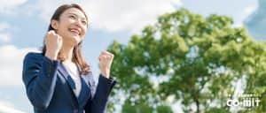新入社員・若手社員におすすめの社員合宿!モチベーション向上し離職を防ぐプログラムとは