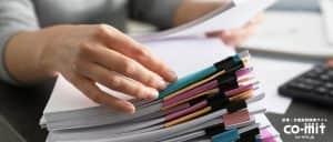 社員研修・社員合宿に必要な資料の作り方 案内メールから研修テキスト・レポート作成のコツ