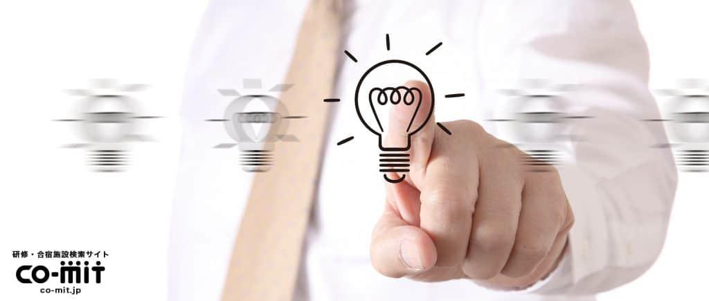 【2021年度の国の目玉施策!】中小企業等事業再構築促進事業における補助金の活用について