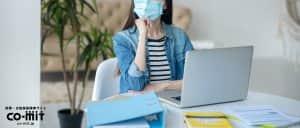 新型コロナウイルスのワクチン接種に関する労務管理関連情報とワーケーションの取り組み例